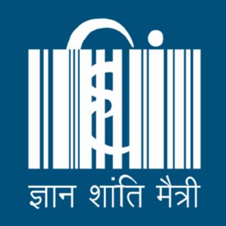 Mahatma Gandhi Antarrashtriya Hindi Vishwavidyalay MBA BCA