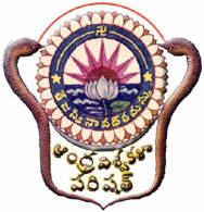 Andhra University Distance Education MBA Results, Admit Card, Admission Open Visakhapatnam