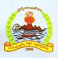 Dr. N.T.R. University of Health Sciences MBBS, MD,BSC Nursing Andhra Pradesh