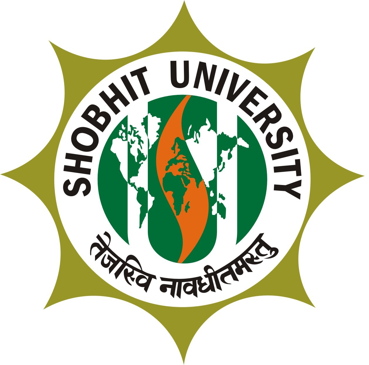 Shobhit University Distance Education, Fee Structure  Admission 2019