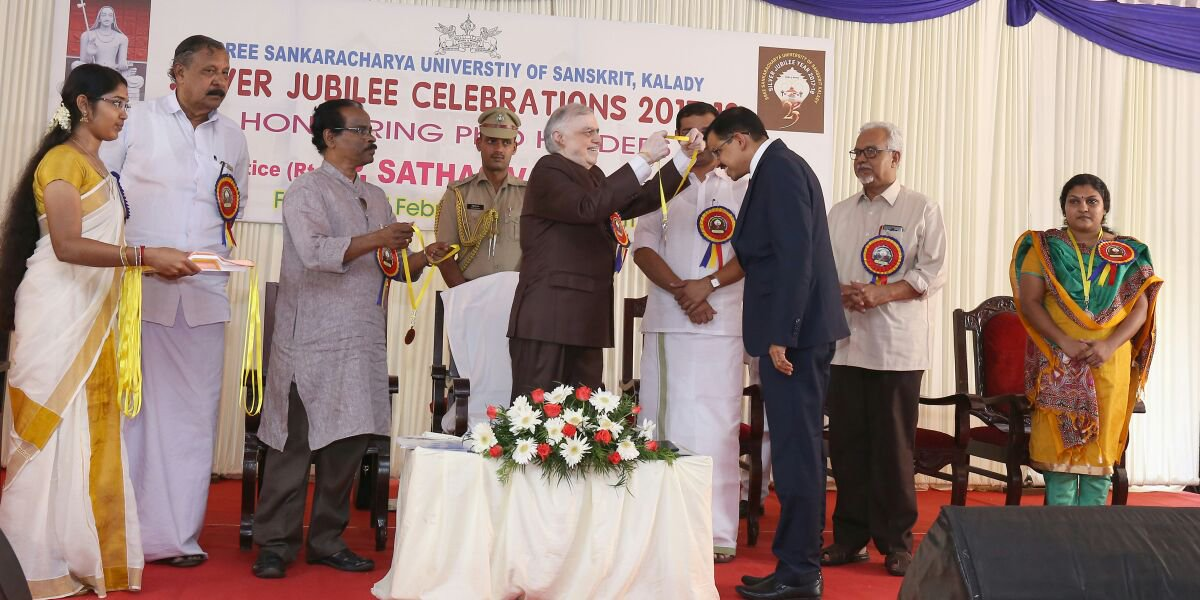 Courses Fees Structure of Sree Sankaracharya University of Sanskrit