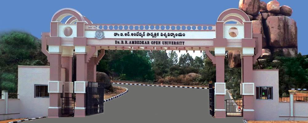 Dr.B.R.Ambedkar University Main Gate cfys3u - Fee Structure, Dr. B.R.Ambedkar University, Eligibility 2019-20