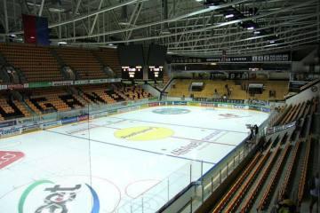 """Eishockeystadion Resega wird zur """"Cornèr Arena"""""""