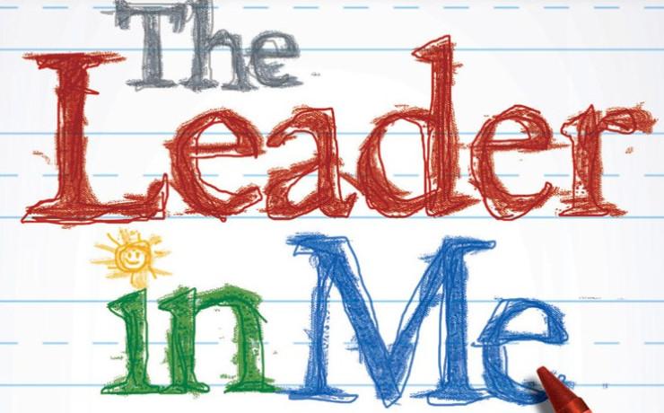 Efikasno rukovođenje (Vještine Rruko(vođenja): ciklus I)