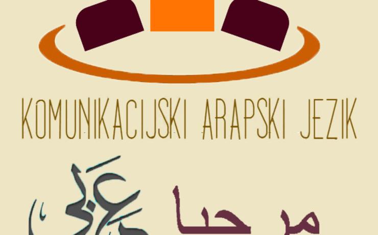Komunikacijski arapski jezik za početnike