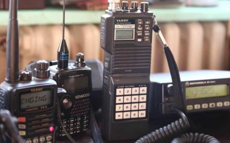 Osnove elektronike i radiotehnike