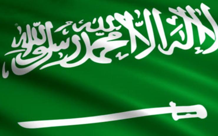 Arapski jezik - A1 nivo