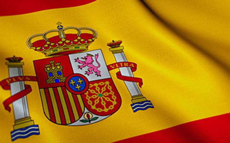 Španski jezik za početnike, A1.1 nivo