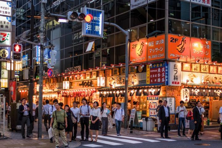 Evening Tokyo Walking Food Tour of Shimbashi image