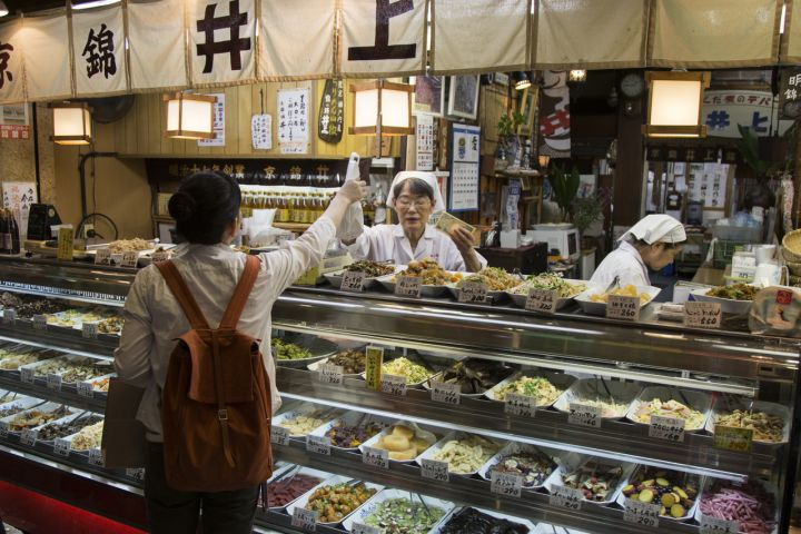 Kyoto Nishiki Market Tour with 7 Course Lunch image