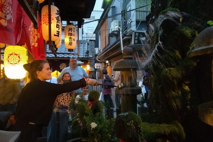 Nightlife Osaka Food Tour image
