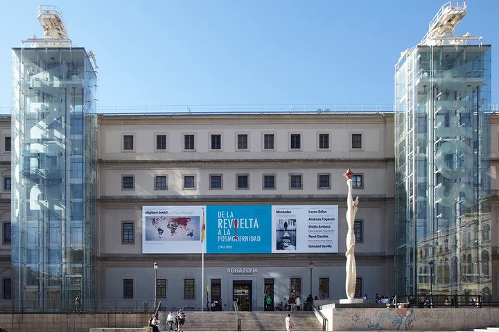 Reina Sofia Museum Guided Tour in Madrid image