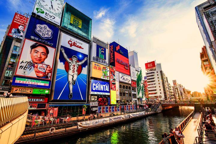 Osaka Dotonbori Daytime Food Tour image