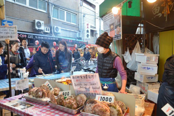 Osaka Market Food Tour image