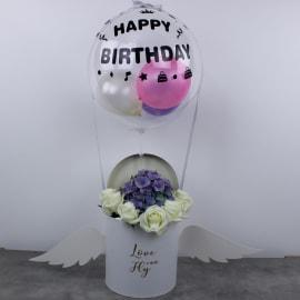 Happy Birthday Box