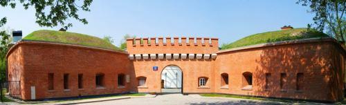 Kawiarnia Fort