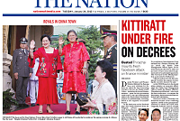 Thailand's old age newspaper is no...