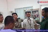 Kandal Provincial Police Arrest a...