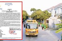 Phnom Penh Administration Tells...