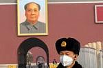 Coronavirus Worsens U.S.-China Ties...