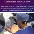 Dr Yasser Rifay, Ophthalmologist à Rabat