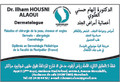 Dr Ilham Housni Alaoui, Dermatologist, Pediatric dermatologist à Marrakech
