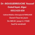 Dr يوسف بوقروش Bouguerrouche, Urologist, Nephrologist, Sexologist à Alger