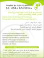 Dr Nora Bousfiha, Gastroenterologist, Proctologist à Meknés