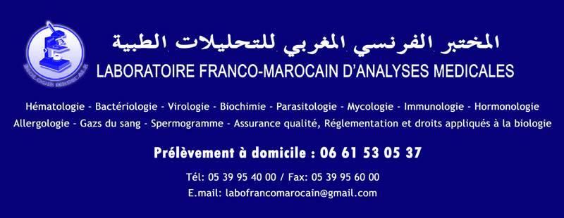 Laboratoire franco marocain d 39 analyses m dicales d 39 analyses m dicales biologiste laboratoire - Cabinet analyse medicale ...