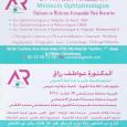 Dr Awatif Razzak, Ophtalmologue à Casablanca