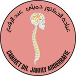 dr Dr Abderrafie Jamily, Neurosurgeon à Agadir