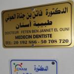 Dr Feten Ben Jannet, Dentiste, Tunis