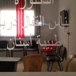 Dr Ines Kaffel, طبيب أسنان, Sfax