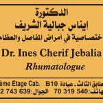 دكتور ايناس  جبلية حرم الشريف, أخصائي في أمراض المفاصل, Tunis