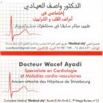 Dr Wacef Ayadi, Cardiologue, Sfax