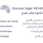 dr Dr Hajar Mehdi, Psychiatrist, Child psychiatrist, Psychotherapist, Addictologist à Casablanca