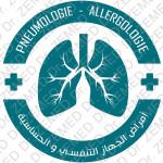 dr Dr Naaima Zemed, Allergist, Pulmonologist à Temara