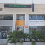 - مختبر التحليلات الطبية أبو رقراق, أخصائي في الفيزياء الإحيائية - مختبر التحليلات, Rabat
