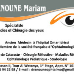 Dr Mariam Anoune, Ophthalmologist, Pediatric ophthalmologist , Fés
