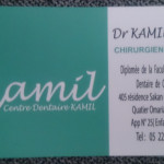 dr Dr Hajar Kamil, Dentist, Orthodontist, Implantologist, Periodontist, Cosmetic dentist, Oral surgeon à Casablanca