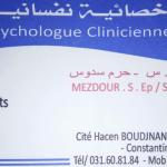 Salima Mezdour Ep Soudous, Psychologist, Constantine
