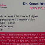دكتورة كنزة  غيساسي , أخصائي في الامراض الجلدية, Mohammedia