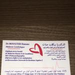 dr Dr Hanane Bougteb, Cardiologue à Casablanca