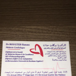 Dr Hanane Bougteb, Cardiologue, Casablanca