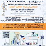 dr دكتور توفيق  أغناج , أخصائي في جـراحـة العظـام و المفـاصـل à Agadir