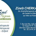 Zineb Cherkaoui, Kinésithérapeute, Tanger
