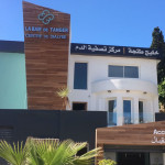 dr Dr Ryme El Harraqui, Nephrologist à Tanger