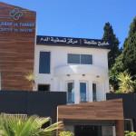 Dr Ali Bachir El Bouhali, Nephrologist, Tanger