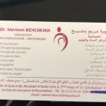 dr دكتور مريم بن الشيخ, أخصائي في أمراض النساء والتوليد à Casablanca