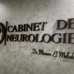 dr دكتورة مريم  الملاخ , أخصائي في الأمراض العصبية à Marrakech